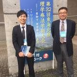 第32回東海北陸理学療法学術大会で発表しました。